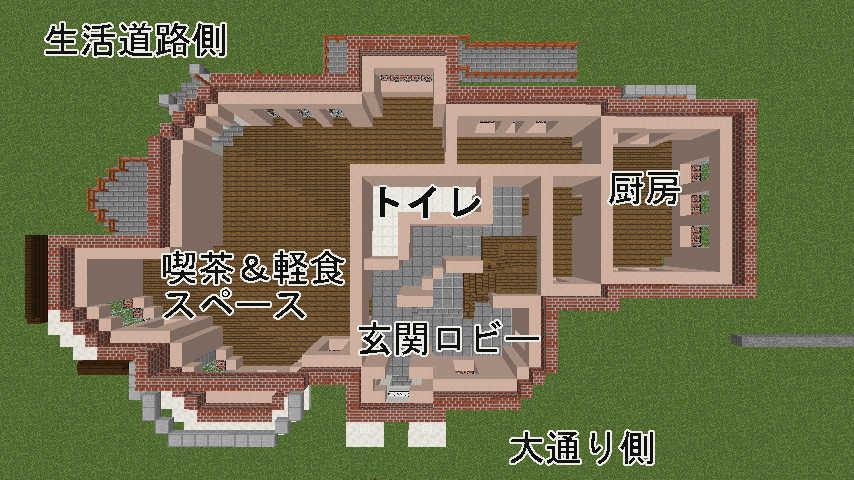 Minecrafterししゃもがマインクラフトでぷっこ村に国際友好記念図書館を再現する3
