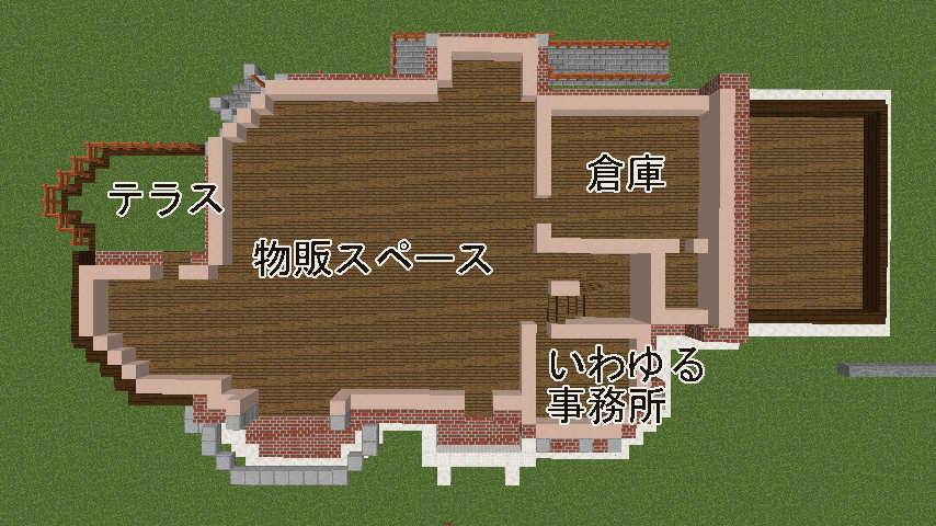 Minecrafterししゃもがマインクラフトでぷっこ村に国際友好記念図書館を再現する5