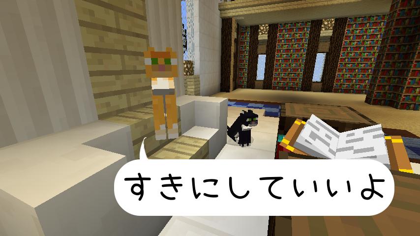 Minecrafterししゃもがマインクラフトでぷっこ村に城を建設して召喚する14