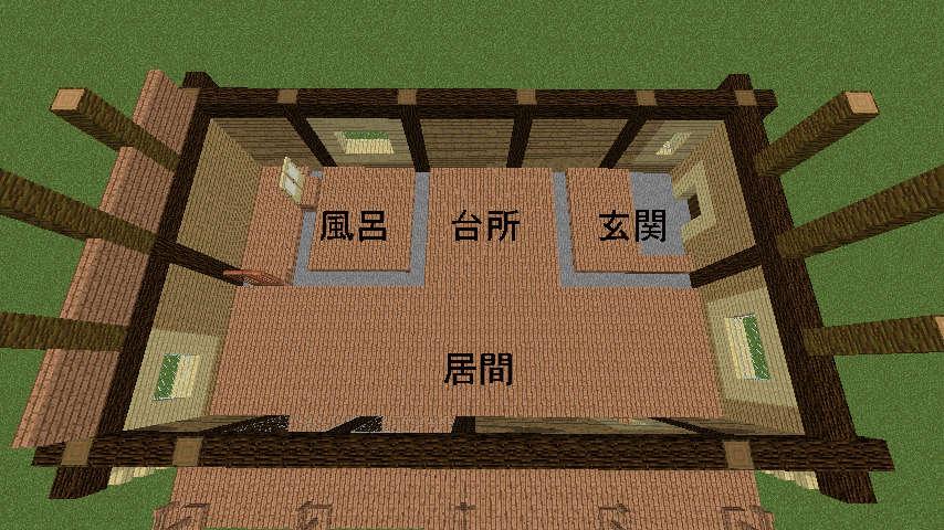 Minecrafterししゃもがマインクラフトでぷっこ村に移住者受け入れ用のログハウス7号を建築する2