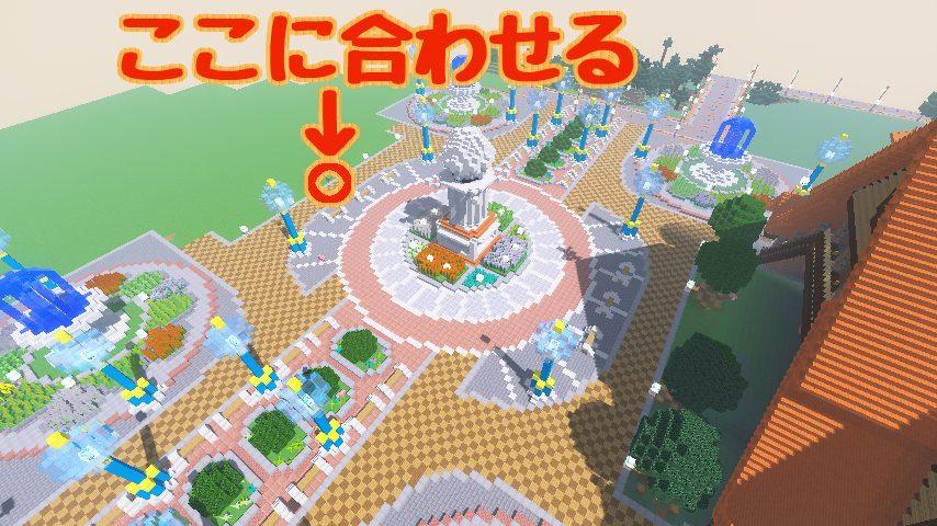 Minecrafterししゃもがマインクラフトでぷっこ村にピンクの教会を移築する1