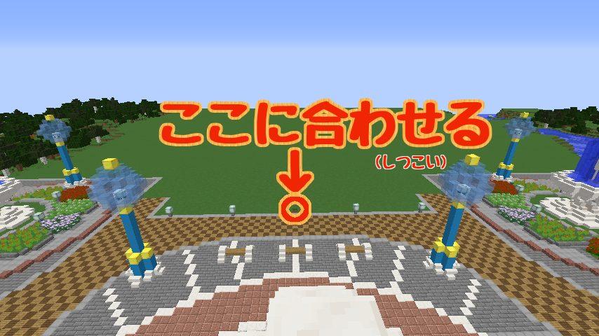 Minecrafterししゃもがマインクラフトでぷっこ村にピンクの教会を移築する2
