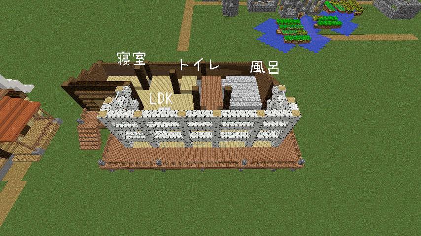 Minecrafterししゃもがマインクラフトでぷっこ村に移住者受け入れ用のログハウス8号を建てる2