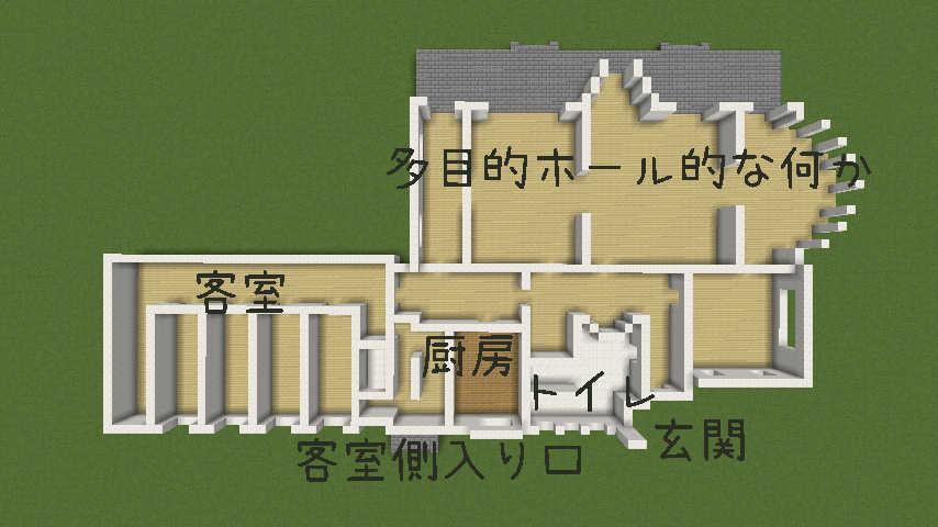 Minecrafterししゃもがマインクラフトでぷっこ村にイギリス館を建てて紹介する1