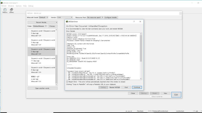 Minecrafterししゃもが1.13以降におけるMCEditの代替案を考える2