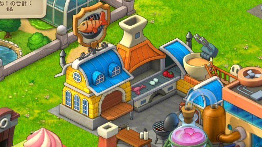 Minecrafterししゃもがマインクラフトでぷっこ村にポークフランク工場を建築する1