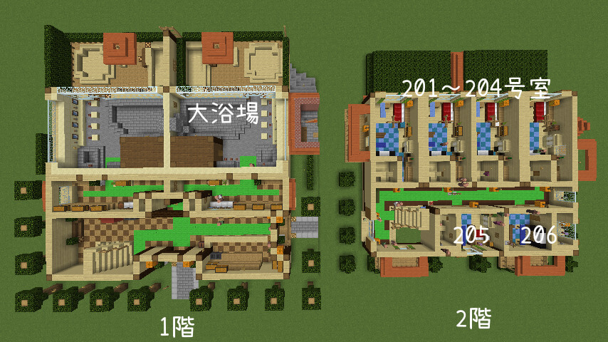 Minecrafterししゃもがマインクラフトでぷっこ村にある老舗リゾートホテルを紹介する2