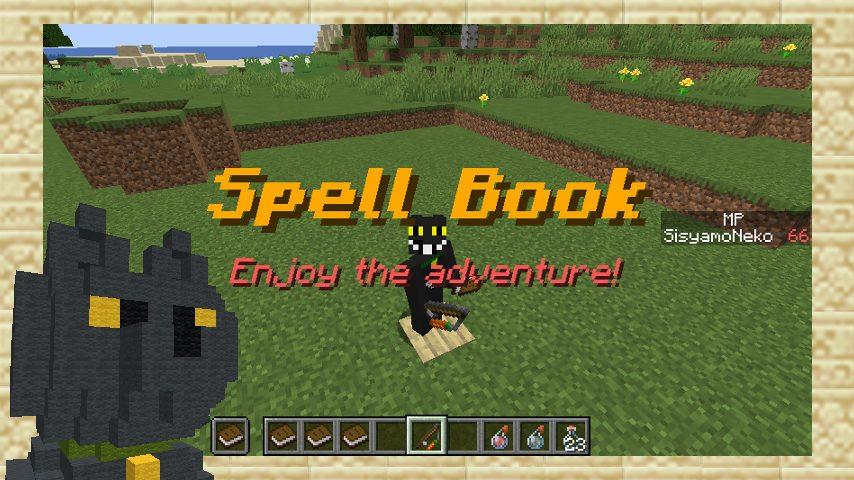 Minecrafterししゃもがマインクラフトで作ったデータパック「Spell Book」の紹介をする1