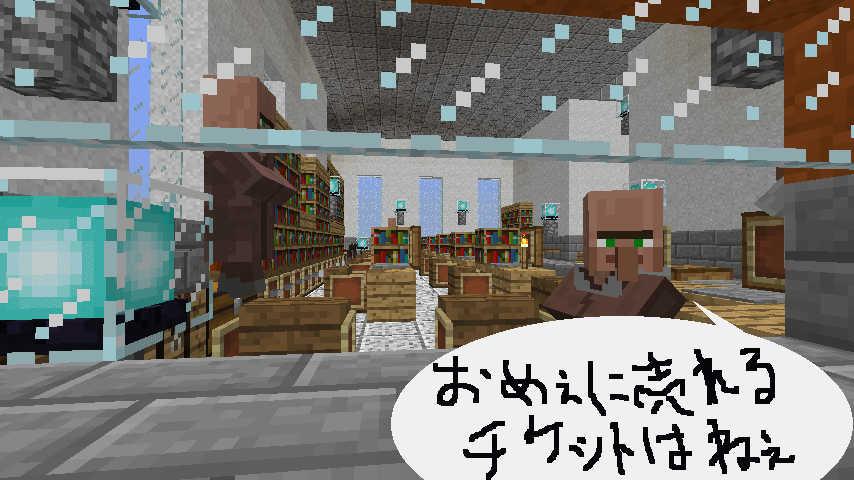 Minecrafterししゃもがマインクラフトでぷっこ村に船着き場を建設する7