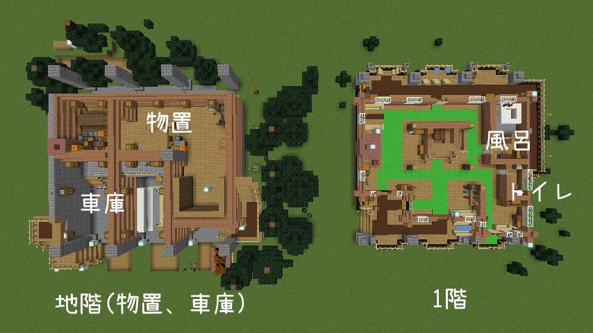 Minecrafterししゃもがマインクラフトでぷっこ村に移住者受け入れ用のログハウス5号を建設する2