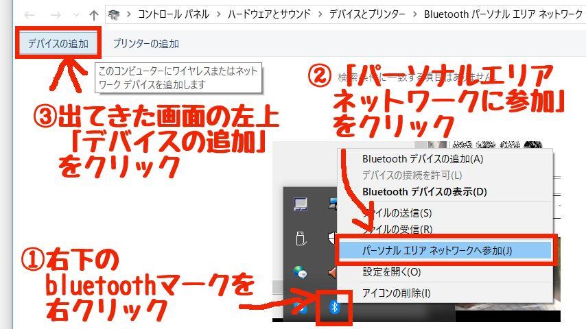 wiiリモコンでマインクラフト2