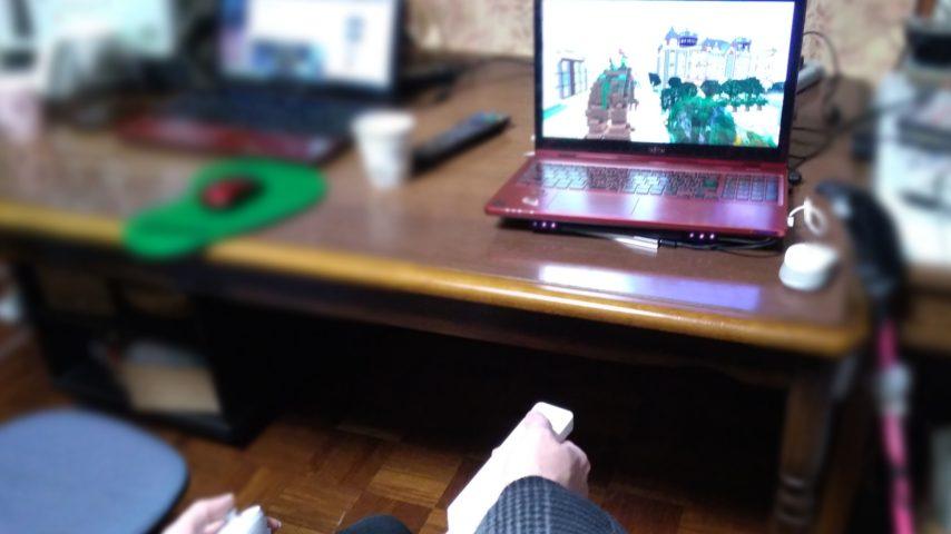 いよいよwiiリモコンでマイクラを遊んでみる6