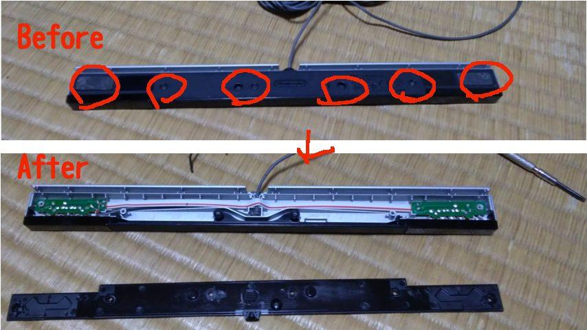 wiiのセンサーバーを5V駆動に改造するよ1