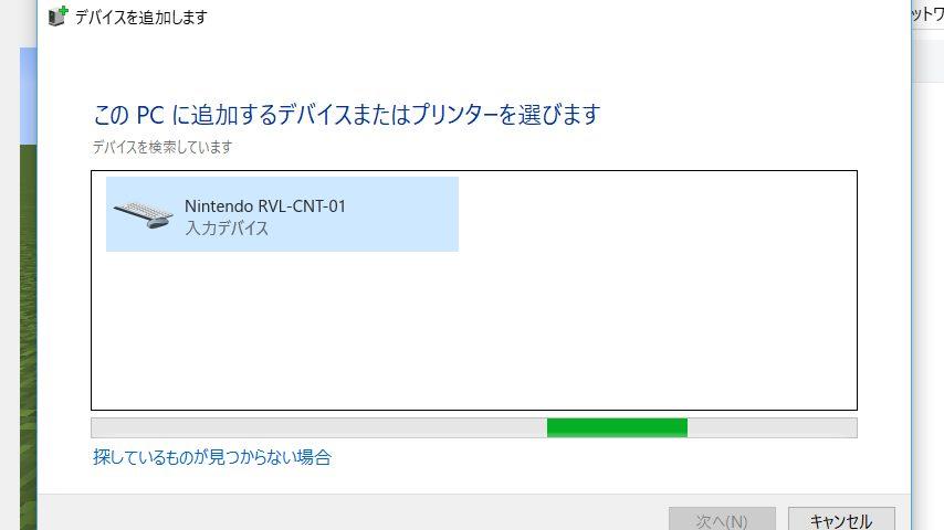 wiiリモコンでマインクラフト4