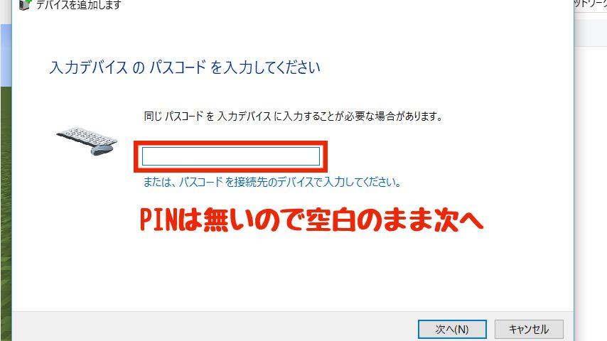 wiiリモコンでマインクラフト5