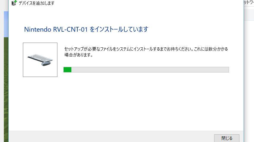 wiiリモコンでマインクラフト6