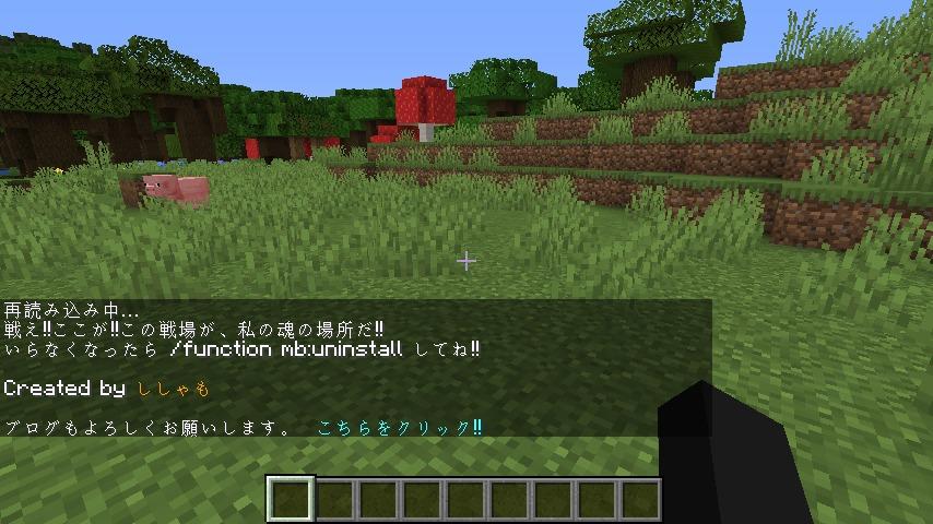 Minecrafterししゃもがマインクラフトで作ったデータパック「Creeper Launcher」の紹介をする2