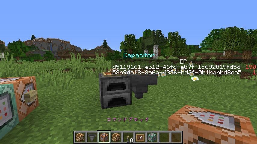 Minecrafterししゃもがマインクラフトのコマンドでエンティティ←→ブロックエンティティ間での複雑な値の受け渡しを考えてみる7