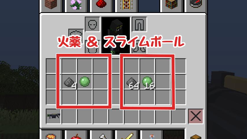 Minecrafterししゃもがマインクラフトで作ったデータパック「Creeper Launcher」の紹介をする6