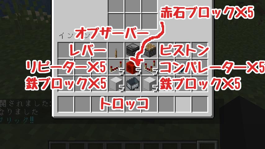 Minecrafterししゃもがマインクラフトで作ったヘリコプターが追加されるデータパック「Helicopter」を紹介する5