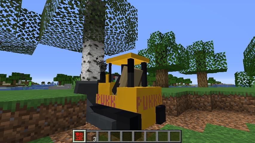 Minecrafterししゃもがマインクラフトで作ったブルドーザーが追加されるデータパック「Bulldozer」を紹介する11