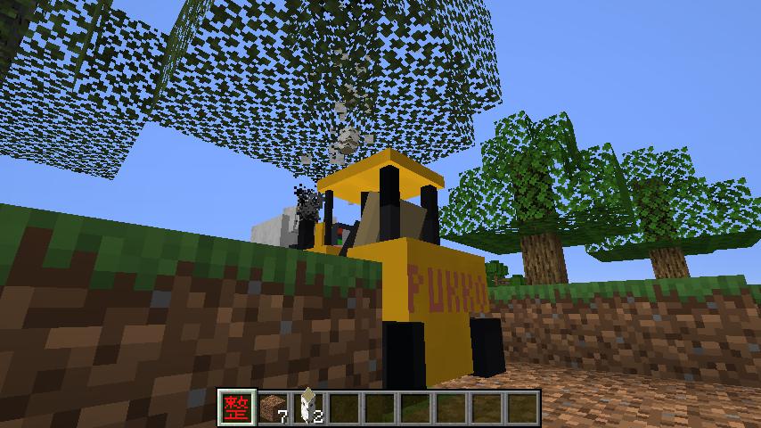 Minecrafterししゃもがマインクラフトで作ったブルドーザーが追加されるデータパック「Bulldozer」を紹介する12