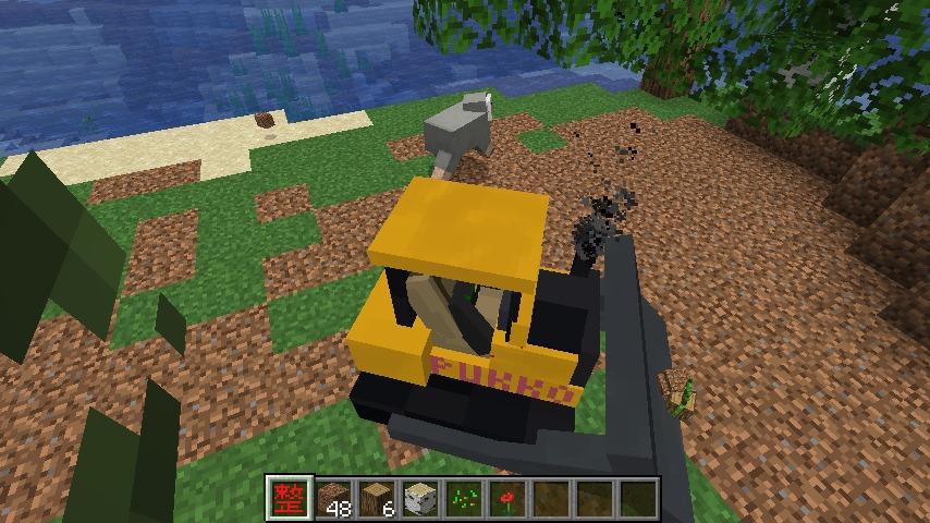 Minecrafterししゃもがマインクラフトで作ったブルドーザーが追加されるデータパック「Bulldozer」を紹介する13