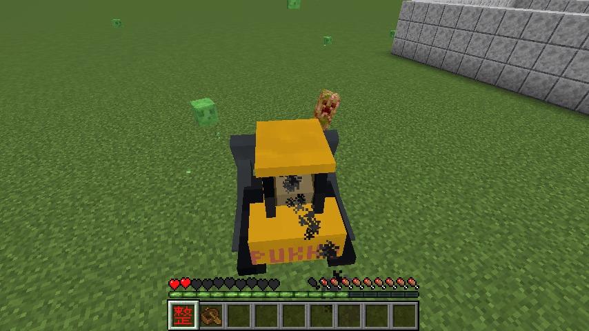 Minecrafterししゃもがマインクラフトで作ったブルドーザーが追加されるデータパック「Bulldozer」を紹介する15