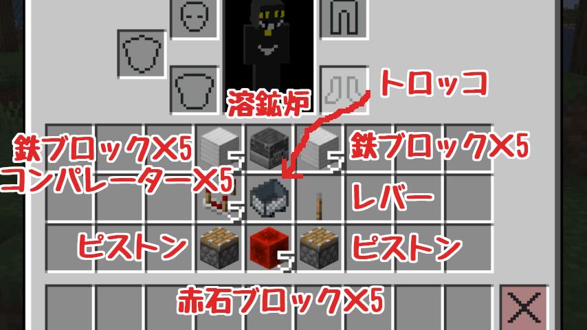 Minecrafterししゃもがマインクラフトで作ったブルドーザーが追加されるデータパック「Bulldozer」を紹介する5