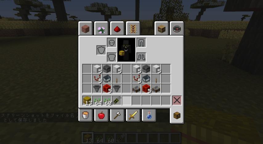 Minecrafterししゃもがマインクラフトで作った農業機械を追加するデータパック「Farming Ver.1」を紹介する20