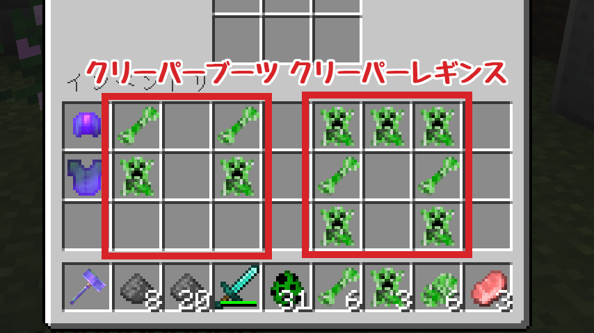 Minecrafterししゃもがマインクラフトで作ったクリーパーを飼えるデータパック「Creeper Ranch」を紹介する12