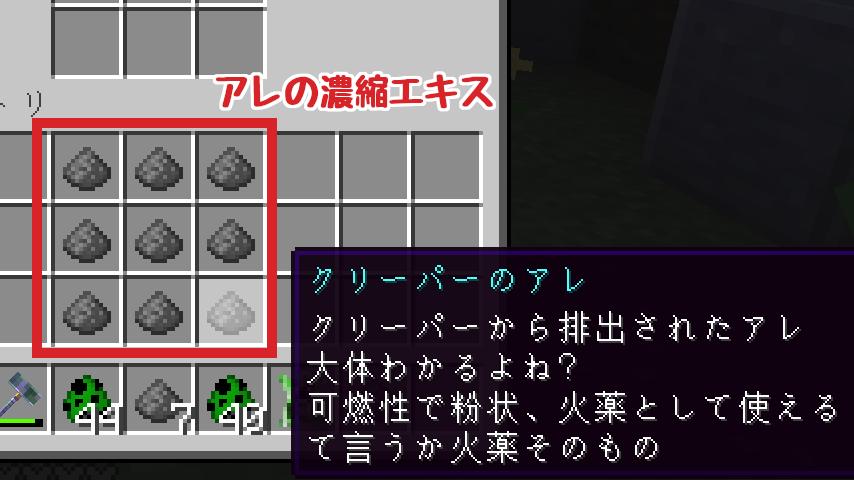 Minecrafterししゃもがマインクラフトで作ったクリーパーを飼えるデータパック「Creeper Ranch」を紹介する9