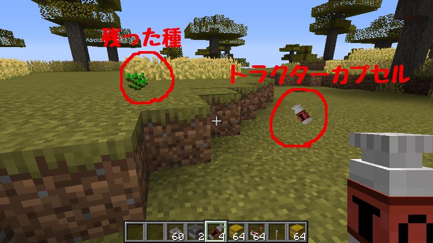 Minecrafterししゃもがマインクラフトで作った農業機械を追加するデータパック「Farming Ver.1」を紹介する11