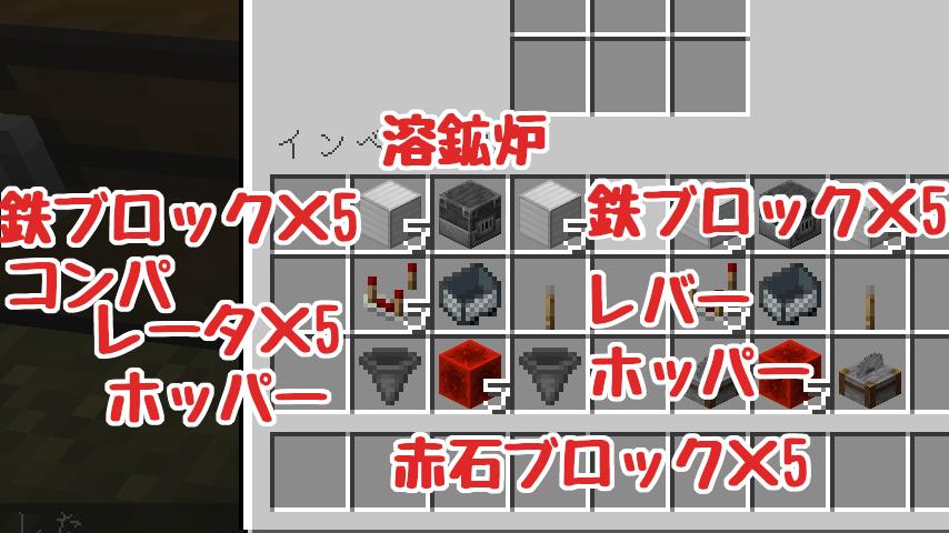 Minecrafterししゃもがマインクラフトで作った農業機械を追加するデータパック「Farming Ver.1」を紹介する5