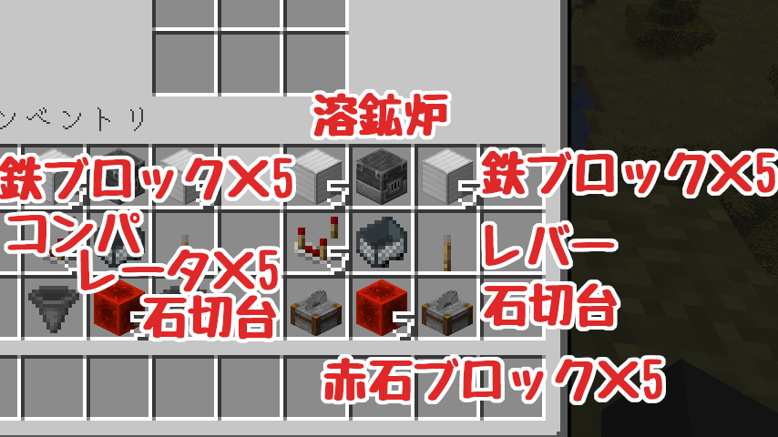 Minecrafterししゃもがマインクラフトで作った農業機械を追加するデータパック「Farming Ver.1」を紹介する14