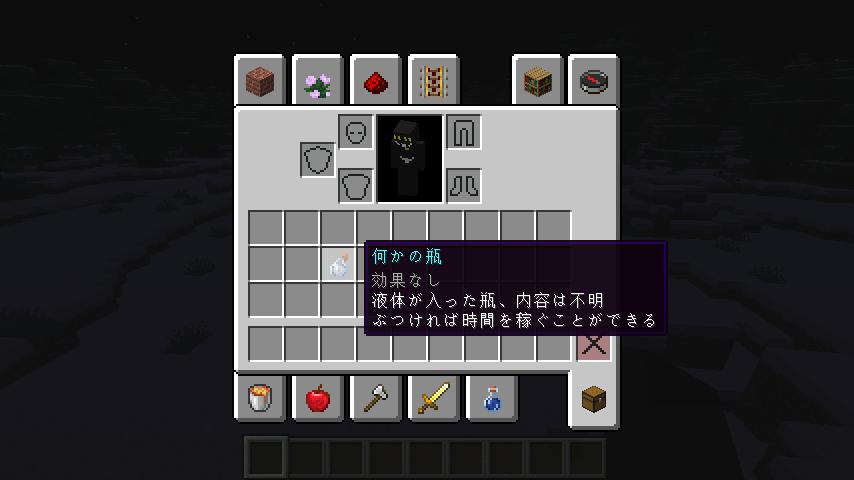 Minecrafterししゃもがマインクラフトで作った霊的な何かを追加するデータパック「Anima」を紹介する6