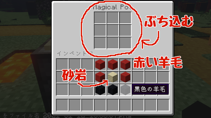 Minecrafterししゃもがマインクラフトで作ったマリオ的な力を付与する帽子を追加するデータパック「Higemaniax」を紹介する5