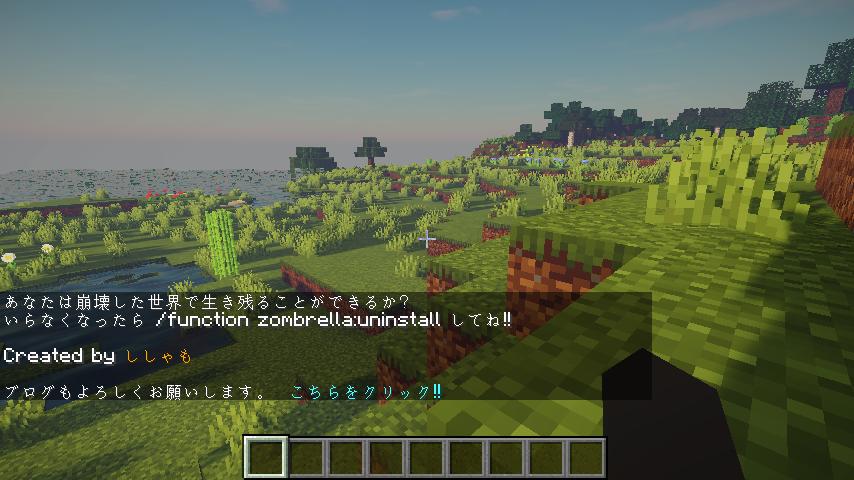 Minecrafterししゃもがマインクラフトで作った、ゾンビだらけの崩壊した都市でサバイバルするディメンションを追加するデータパック「Zombrella」を紹介する2